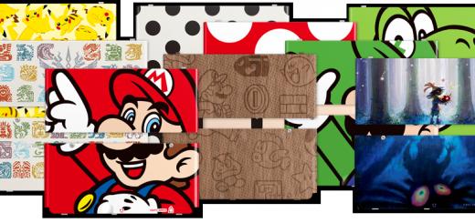 Elles ont la classe ces nouvelles coques new 3DS !