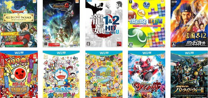 Vu comme ça... On dirait presque qu'il y aura plein de jeux en 2016 sur Wii U !