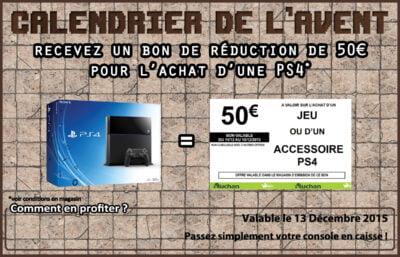 Un bon d'achat de 50€, compatible avec l'offre PS4 à 299€ !