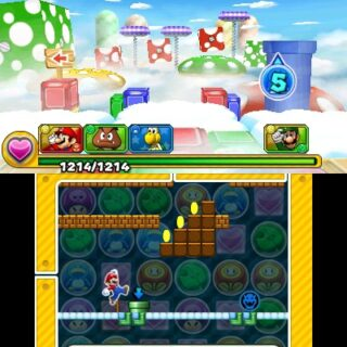 La progression dans les niveaux se fait à la Mario :)