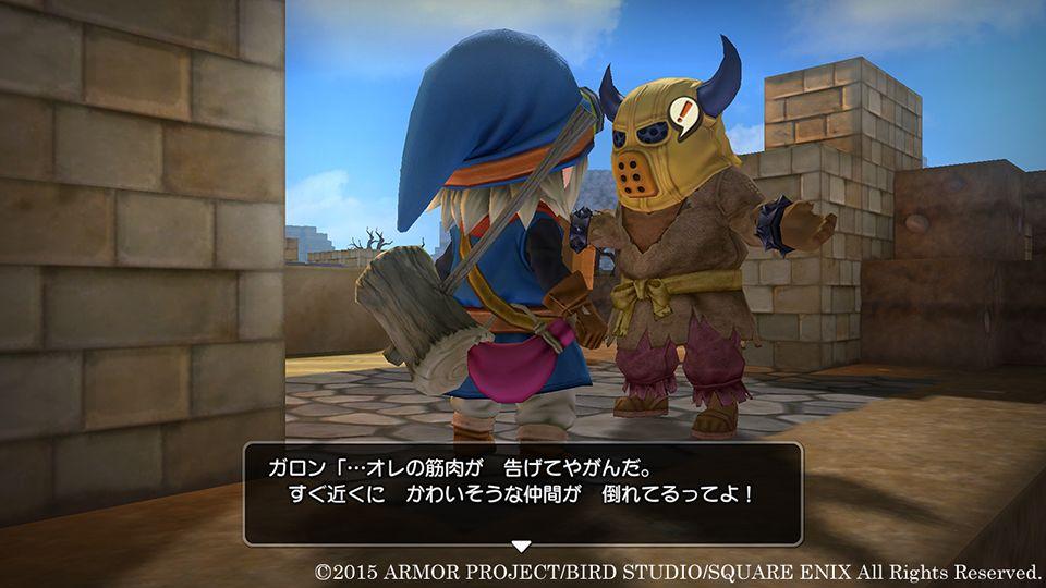 Dragon Quest Builder Fr