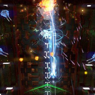 En screenshot, ça à l'air brouillon. Mais à l'écran, votre cerveau s'en sortira, j'en suis sûr !