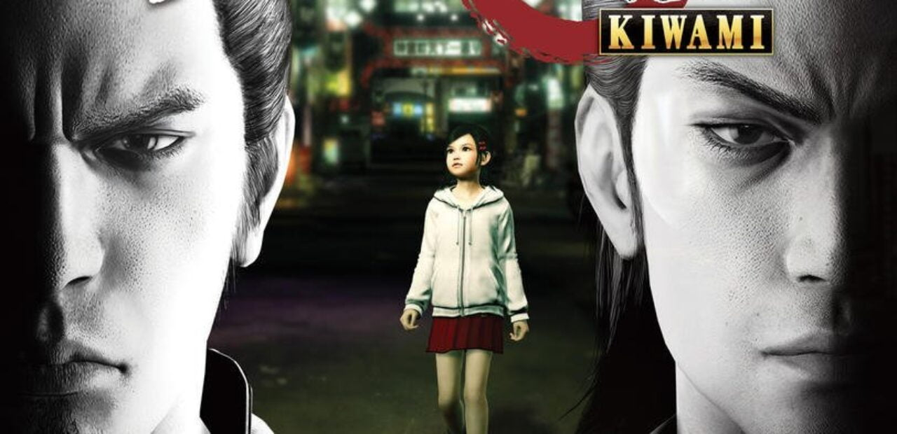 Yakuza Kiwami sortira le 29 août prochain !