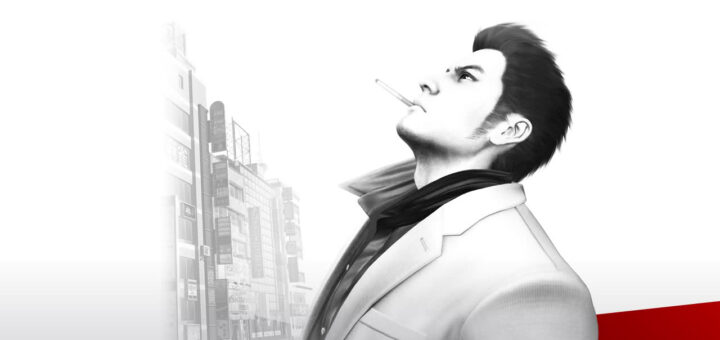 Yakuza 3... J'avoue n'avoir jamais connu cet épisode ^^ !