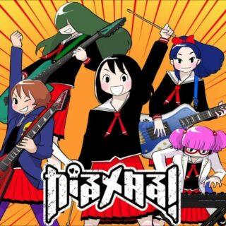 Gal Metal sur Nintendo Switch mettra à rude épreuve vos talents de musicien !