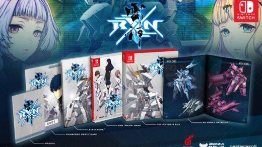 L'édition collector de RXN : Raijin sur Nintendo Switch