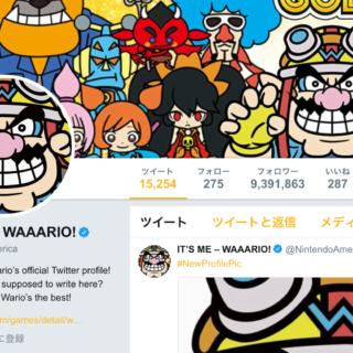 Wario a-t'il vraiment piraté le compte de Nintendo ?