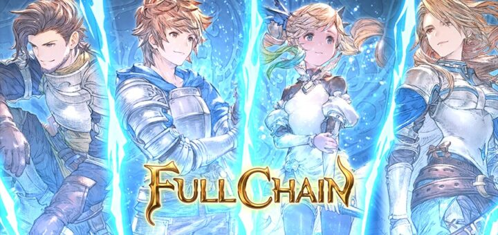 Granblue Fantasy Relink sur PS4 bénéfice d'un remarquable Charadesign !