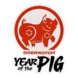 Overwatch - L'année du cochon ! (Nouvel An Chinois 2019)